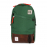 Topo Designs Daypack Forest/Brown Leather front