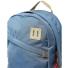 Topo Designs Daypack Storm/Khaki Leather detail