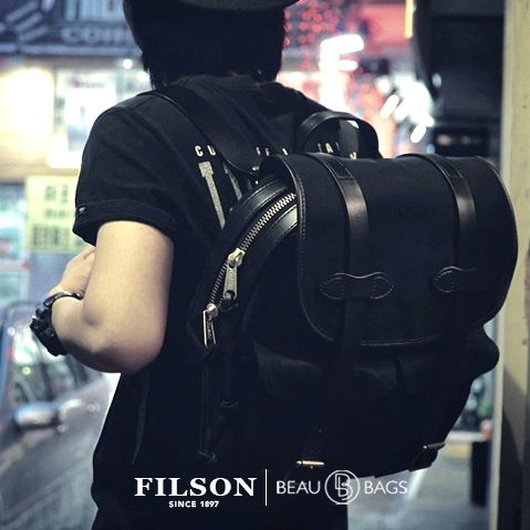 Filson Rucksack Black, black classic