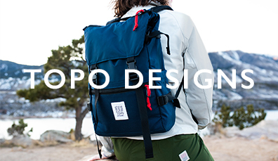 Topo-Designs, The New Spring-Summer Collection 2020